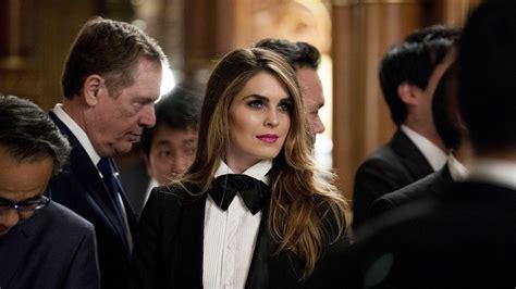 Veteran Trump Staffer Hope Hicks Wears a High-Fashion ...