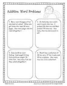 problem solving 2nd grade my class has working on word problems for the last few weeks they are getting really at