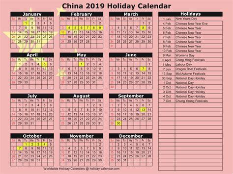 china holiday calendar