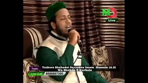 Ya Hussain Ibn E Ali, Aap Par Lakho Salaam By Syed Imran