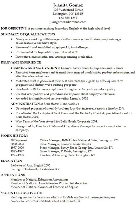 pin  resumejob  resume job job resume samples