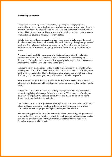 motivation letter  bursary application
