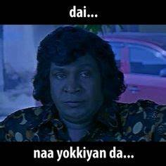 Tamil friends blog Facebook funny comedy picture message ...