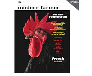 modern farmer subscription free subscription to modern farmer free product sles