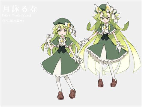 michiko moca genei wo kakeru taiyou tiene nueva imagen promocional