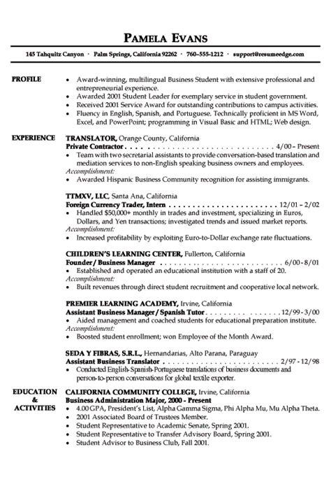 9 10 student resume profile exles dayinblackandwhite com