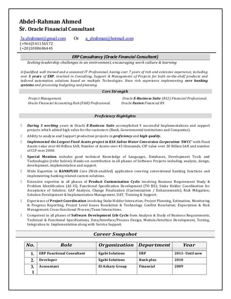 Oracle Financial Functional Consultant Resume by Abdelrahman Ahmed Sr Functional Consultant Finance