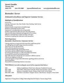 HD wallpapers bartending resume sample
