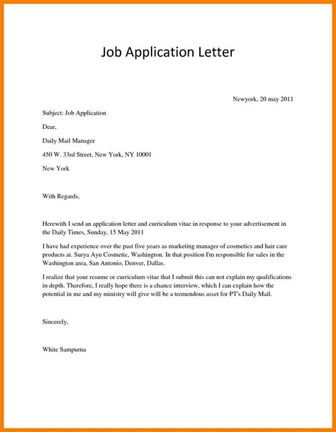 The Covering Letter by 10 11 Sle Of Cover Letters For Applications
