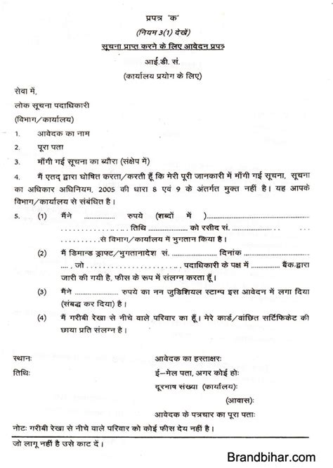 write  grant request letter lawwustlwebfccom