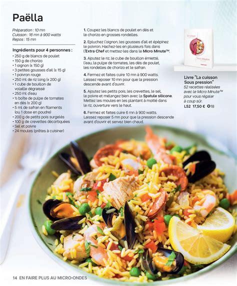 recette de cuisine tupperware recette paëlla au micro minute nathbouv vend des