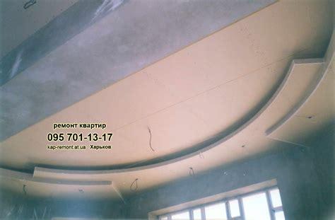 realiser un faux plafond 224 versailles simulateur de pret travaux gratuit soci 233 t 233 qwvyje