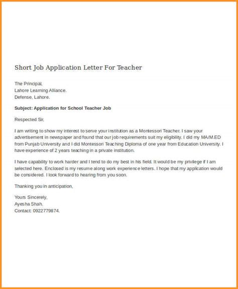 How To Write A Cover Letter For Application by 7 How To Write Cover Letter For Teaching Pandora