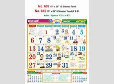 R609 Tamil 15
