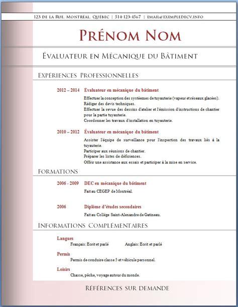 modèle cv lycéen gratuit resume format telecharger un format de cv