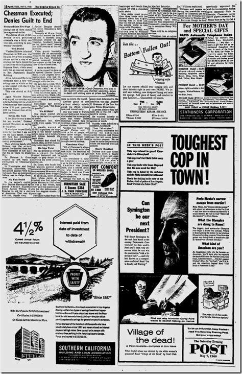 May 3, 1960, Chessman Dies
