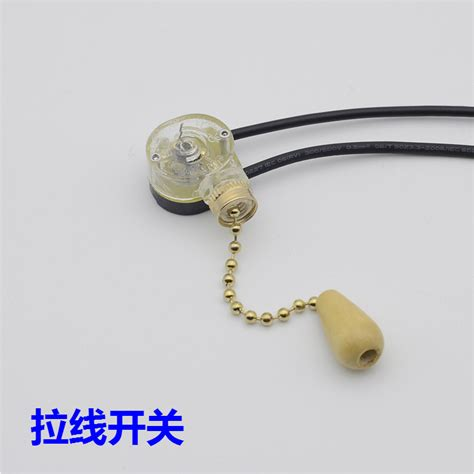 pull switch zipper pull switch ceiling fan wall l