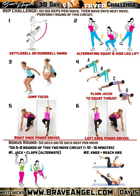 kettlebell squat swing day 15 fitchicks 30 day fryer challenge