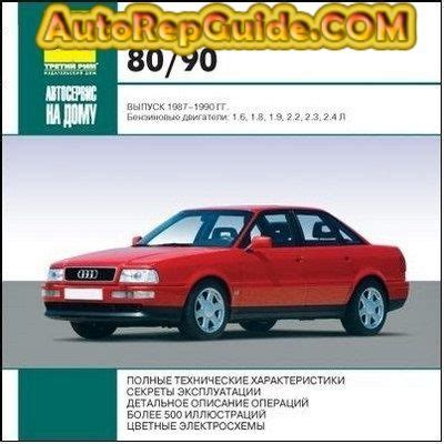 free car repair manuals 1994 audi 90 electronic throttle control download free audi 80 audi 90 1987 1990 repair manual multimedia image by autorepguide