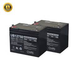 24 volt 24 75 ah battery pack for the jazzy 1120 jazzy 1120 parts jazzy parts by