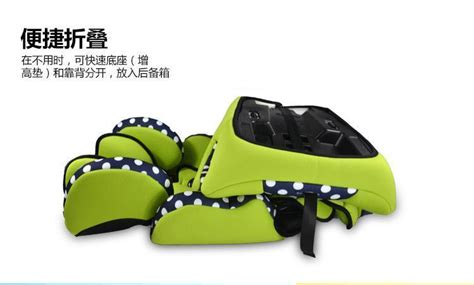 3 Color Baby Kid Car Seat Child Safety Car Seat Children