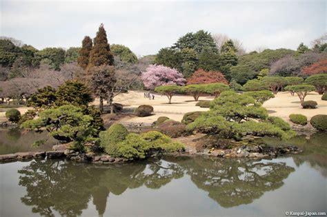 shinjuku gyoen tokyo s national imperial garden
