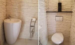 Idee Deco Wc : d co wc maison ~ Preciouscoupons.com Idées de Décoration