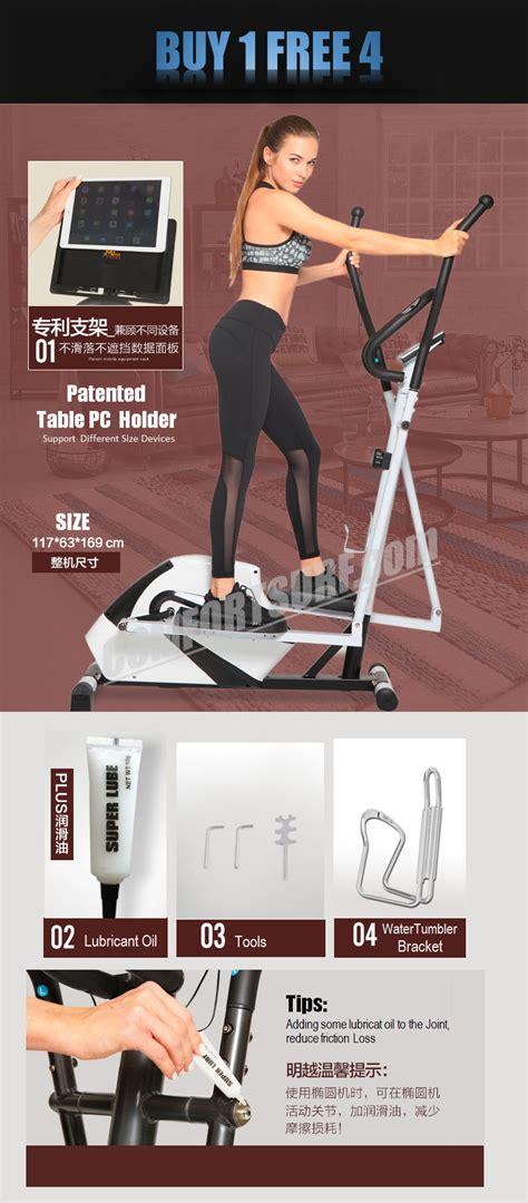 ADSports MyFitness E8002 Elliptical Cardio Corss Cross ...