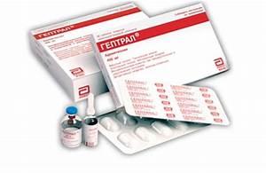 Лекарство от печени лив-52