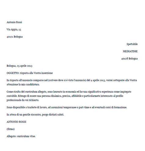 Lettera All Ufficio Personale by Esempio Lettera Di Presentazione Cv Guglielminosrl