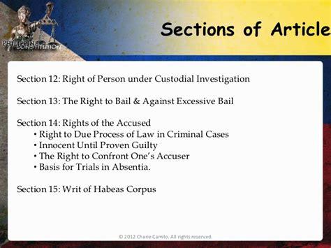 Philippine Constitution 1987 (article 3