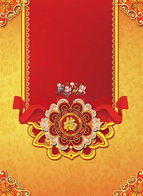 posters traditional cultural background banner