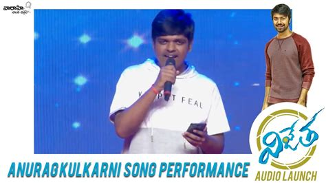 Anurag Kulkarni Song Performance @vijetha Audio Launch