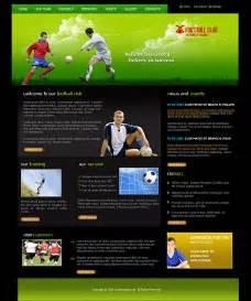 web page designer web page design teo