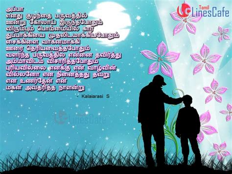 appa kavithai images  tamil  whatsapp tamillinescafecom