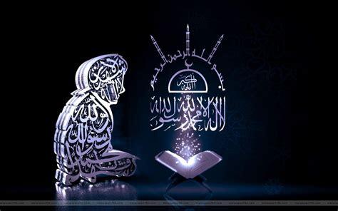 Allah Wallpapers Hd 2016  Wallpaper Cave