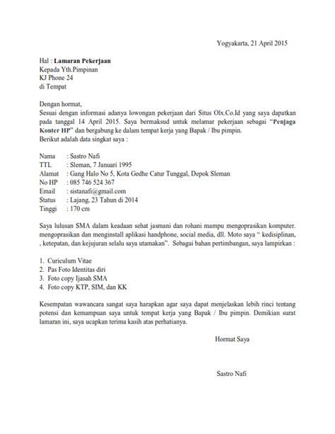 contoh surat lamaran kerja sebagai penjaga konter ben