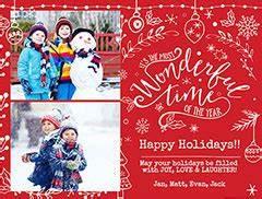 Christmas Card Maker Free Online Christmas Cards Smilebox