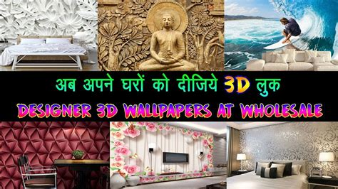 luxurious  wallpaper wallcoverings wall decor items