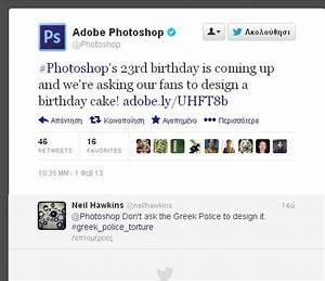 Τα 23α γενέθλια του Photoshop και μία πολύ «Ελληνική ...