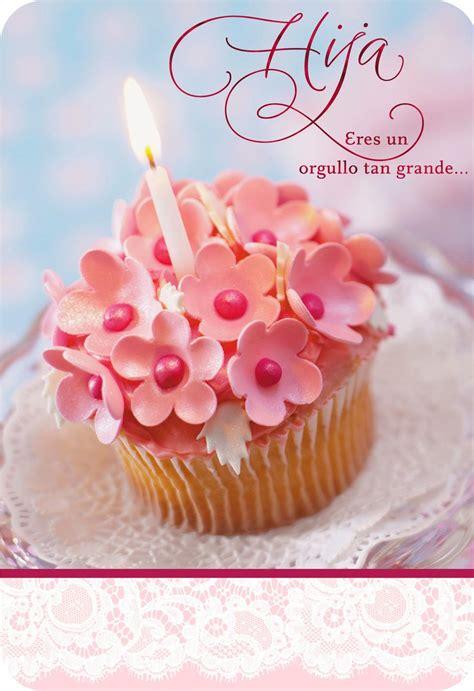 Birthday Card Image by Pink Cupcake Language Birthday Card