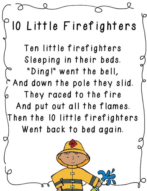 10 firefighters poem for community helpers unit 421 | 2fba9da1f0ab5f03590ebe50b73383ec