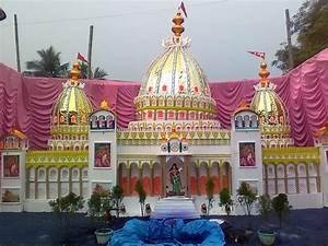 Saraswati Puja Pandal - Temple of the Vedic Planetarium