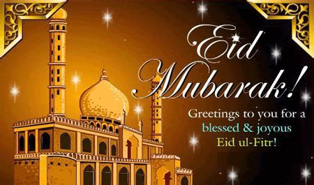 eid mubarak gif images animated pictures wishes quotes