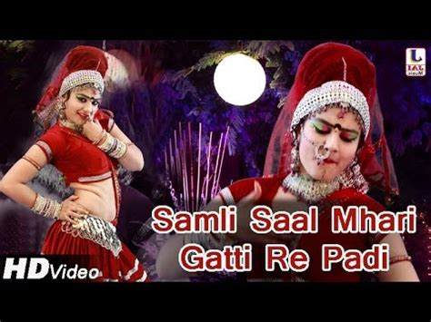 rajasthani dj video songs mp   rdc