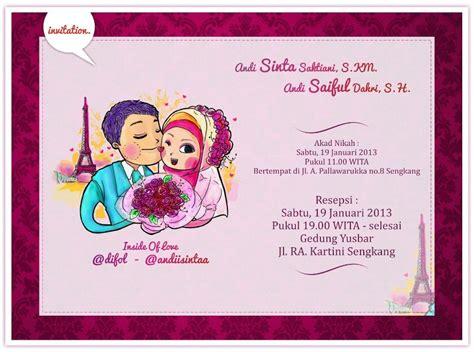 desain undangan pernikahan terunik desain undanganku