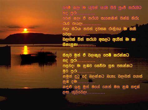 sinhala quotes  buddhism quotesgram