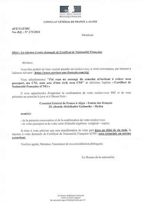 bureau de nationalité française certificat nationalite par filiation paternelle be1 moi