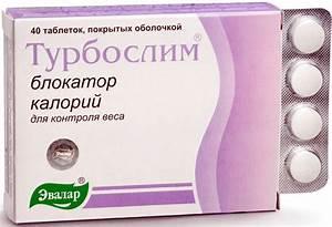 Какой препарат для похудения самый эффективный форум