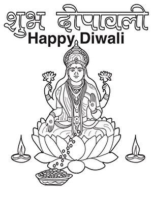 diwali coloring page happy diwali diwali gods diwali